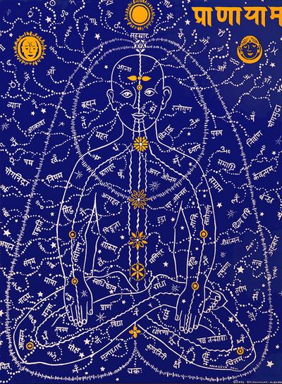 Image with nadis on blue background ©1972 Sri Ramamurti Mishra